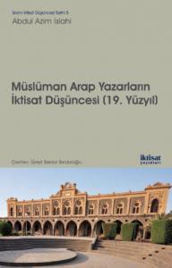 Müslüman Arap Yazarların İktisat Düşünceleri (19. Yüzyıl)