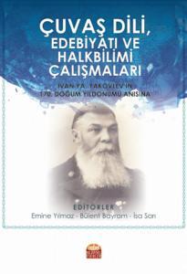 Çuvaş Dili, Edebiyatı ve Halkbilimi Çalışmaları