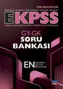 E-KPSS GY-GK SORU BANKASI / Türkçe-Matematik-Tarih-Coğrafya-Vatandaşlık